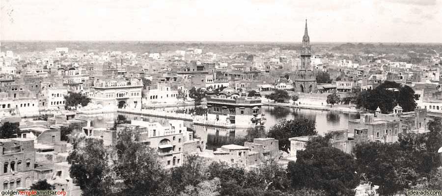 History of Golden Temple, History of Harmandir Sahib, Harmandir