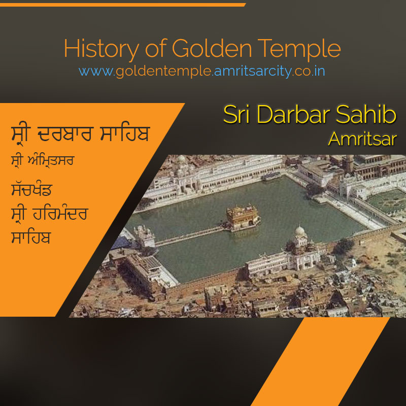 History of Golden Temple, History of Harmandir Sahib, Harmandir